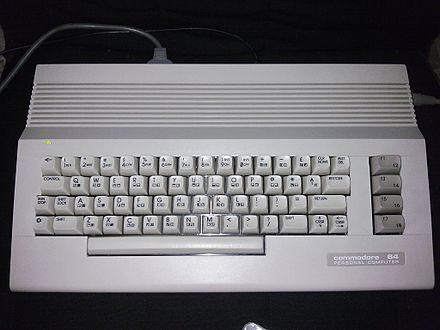 Commodore 64, il primo vero personal computer