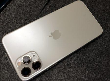 iPhone11, l'era della fotografia computazionale
