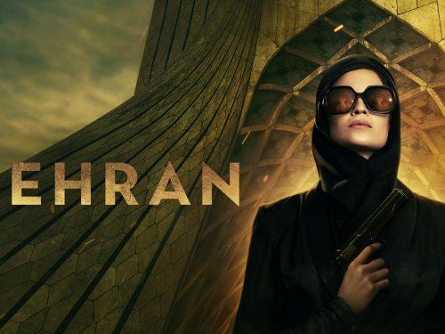 Tehran, una serie da vedere